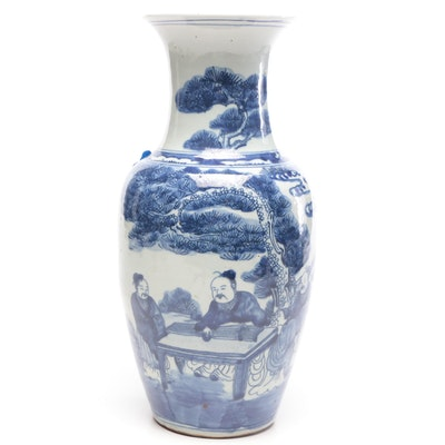 Chinese Porcelain Blue and White Vase, Late Qing/Republic