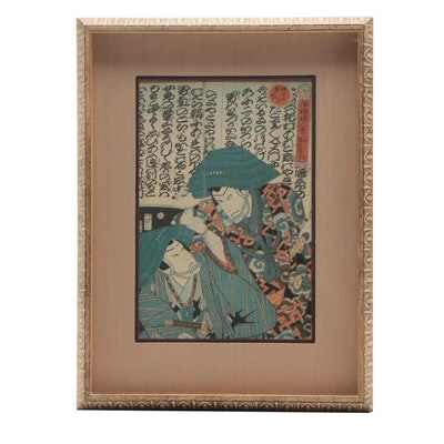 Utagawa Kunisada Japanese Woodblock of Kabuki Actors