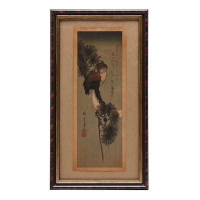 "Woodblock Print after Utagawa Hiroshige ""Owl"""