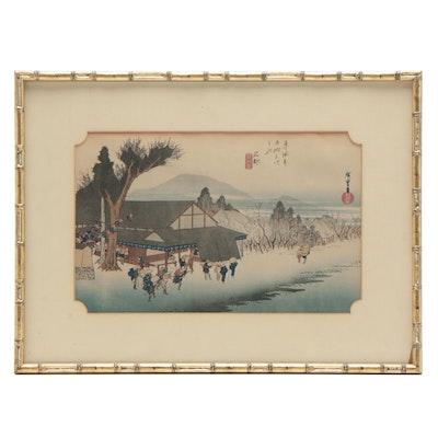 "Woodblock Print after Utagawa Hiroshige ""Ishibe: Megawa Village"""