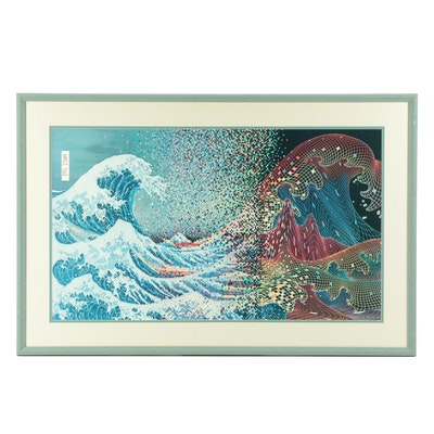 """Offset Lithograph """"Wave of the Future"""""""