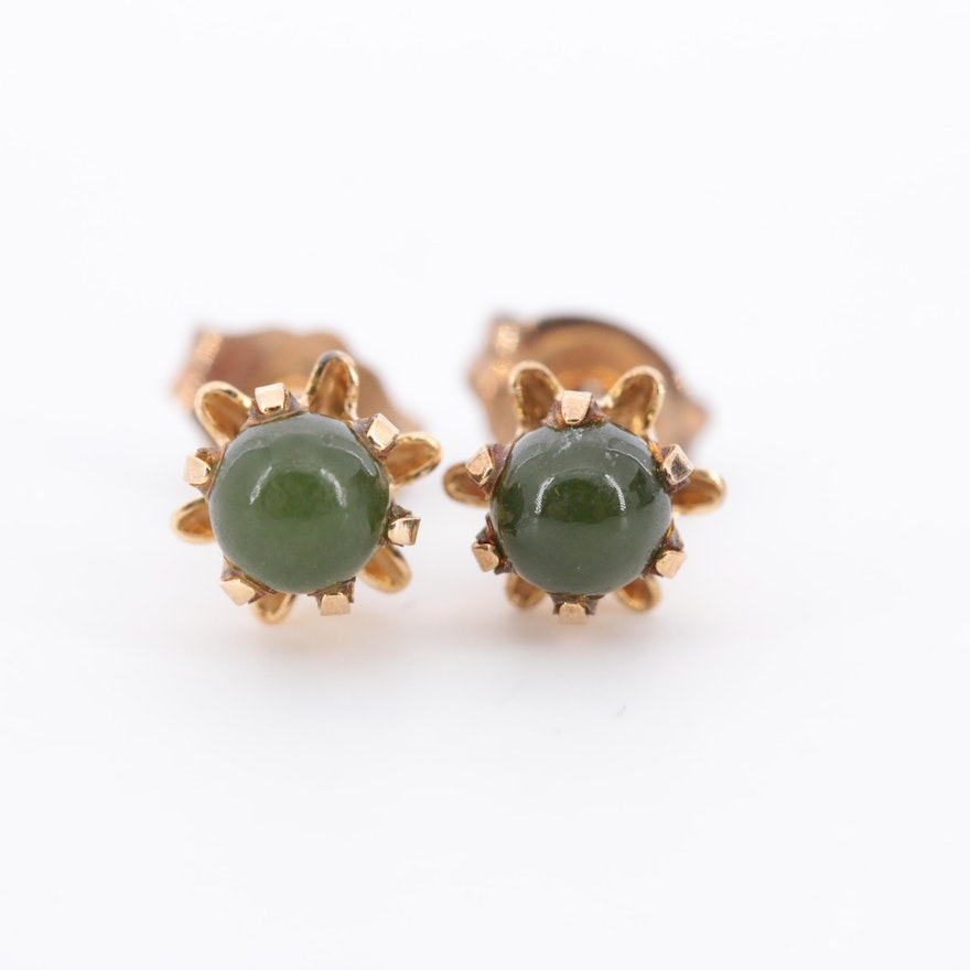 14K Yellow Gold Serpentine Stud Earrings