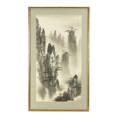 Chinese Ink Wash Painting of Mountainous Landscape