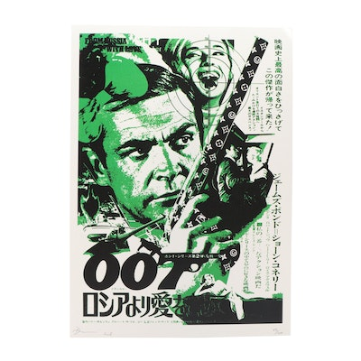 Death NYC Green 007 Offset Lithograph
