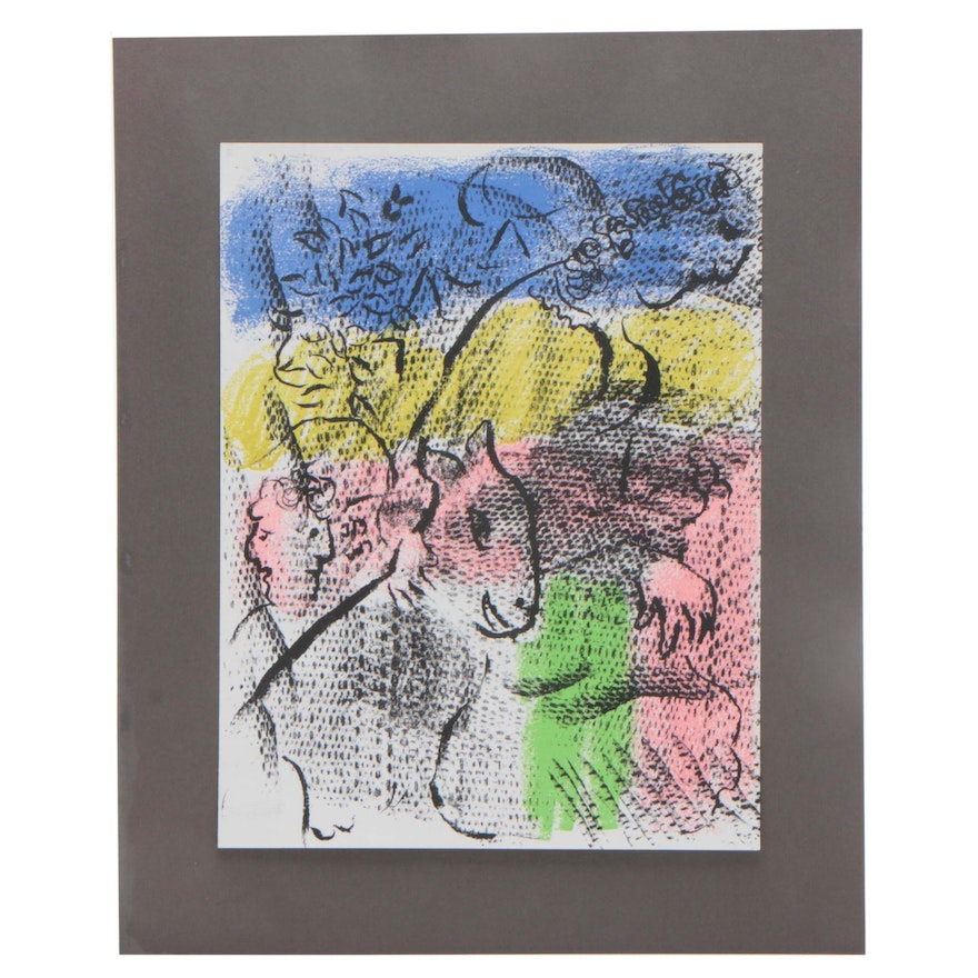 """Marc Chagall Color Lithograph for """"XXe Siècle, N°34"""""""