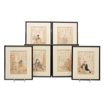 Japanese Ukiyo-e Woodblock Prints, 19th Century