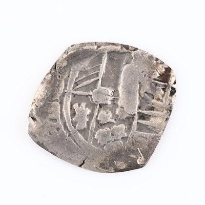 Spanish Colonial Silver Cob Coin, Circa 1570 - 1780