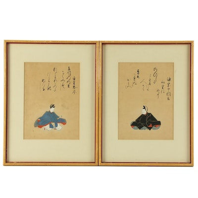 "Japanese Gouache Paintings from Anthology ""Ogura Hyakunin Isshu"""