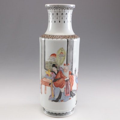 Chinese Hand Painted Porcelain Vase, Mid to Late 20th Century