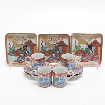 Japanese Porcelain Serveware with Cups and Small Trays