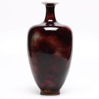 Chinese Glazed Ceramic Long Neck Vase