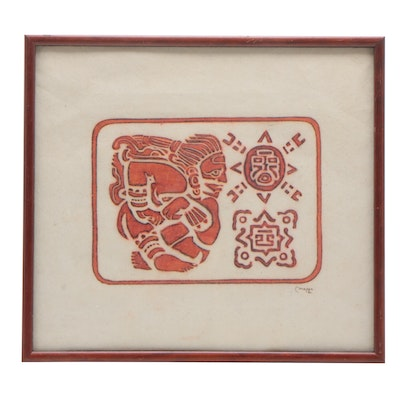 """1980s Mesoamerican Style Relief Print """"Mayan"""""""