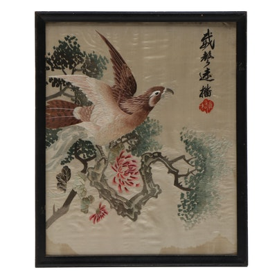 Chinese Hand Embroidery of Bird on Flowering Branch