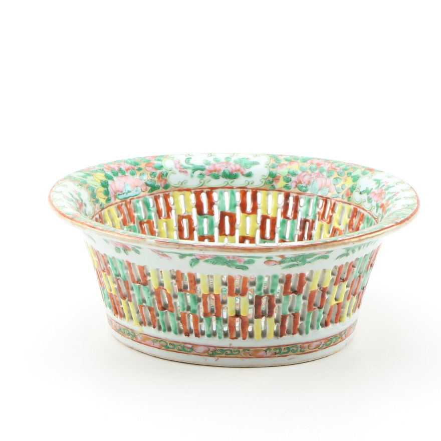 Rose Medallion Reticulated Fruit Bowl