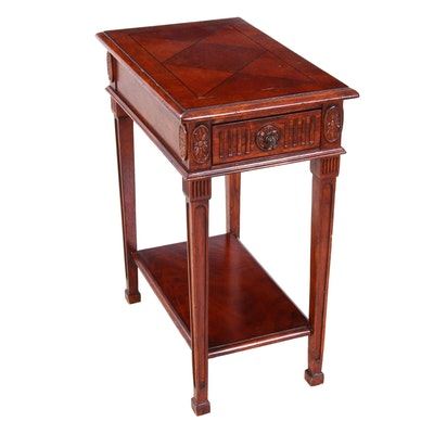 Hekman Louis XVI Style Mahogany End Table, Late 20th Century