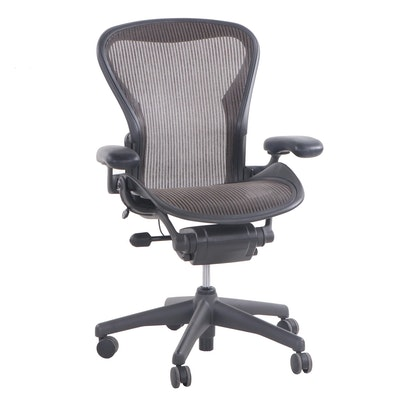 "Herman Miller ""Aeron"" Adjustable Black Office Desk Chair, 1997"