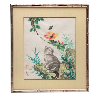 Chinese Watercolor of Cat and Butterfly