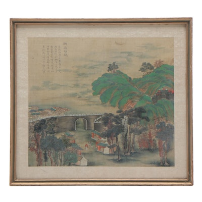 Chinese Gouache Painting on Silk