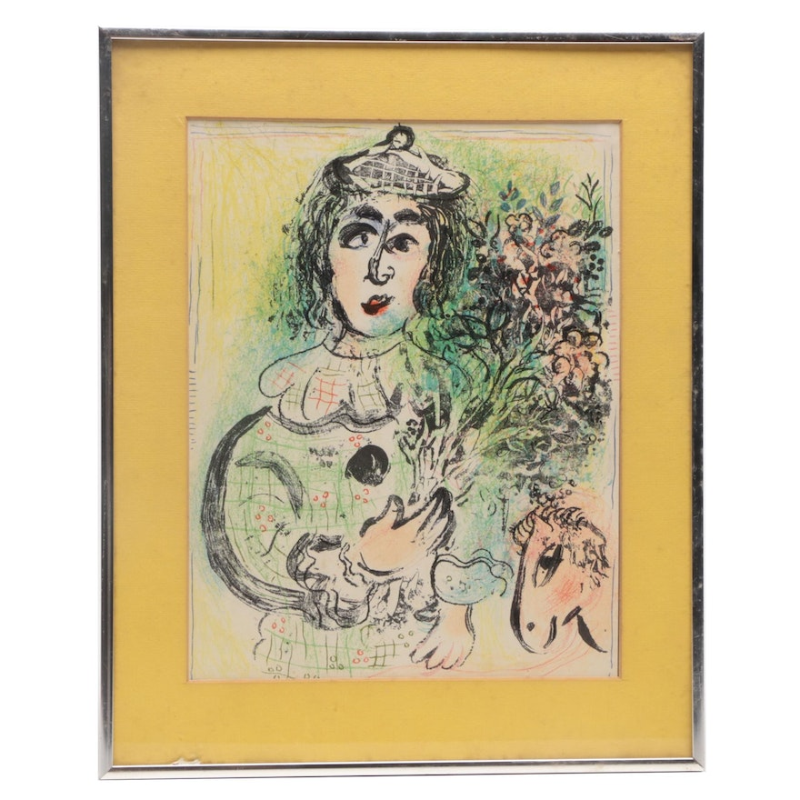 """Lithograph after Marc Chagall """"The Clown with Flowers"""""""
