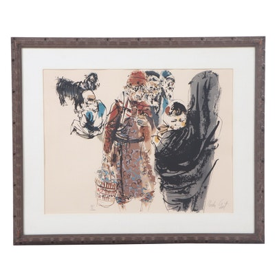 Moshe Gat Figural Color Lithograph
