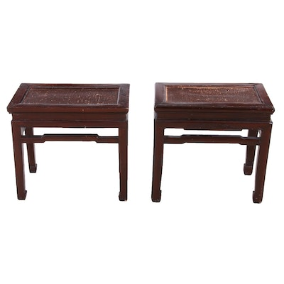 Chinese Woven Cane and Mahogany Finish Nightstands, Late 20th Century