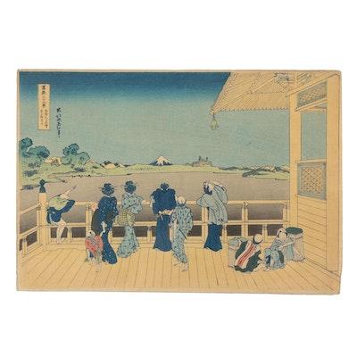 """Japanese Ukiyo-e Woodblock After Katsushika Hokusai """"Gohaku Rakan-ji Sazai-do"""""""