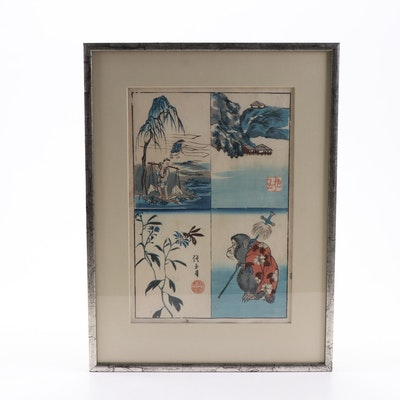 Yamada Hōgyoku Panel Woodblock, circa 1840