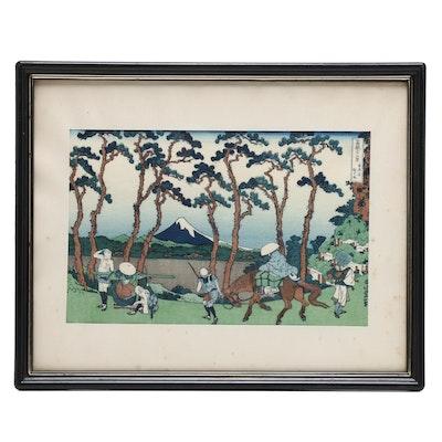 "Woodbock After Katsushika Hokusai ""Hodogaya on the Tōkaidō"""