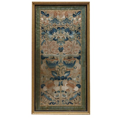 Chinese Silk Panel with Floral Embroidery