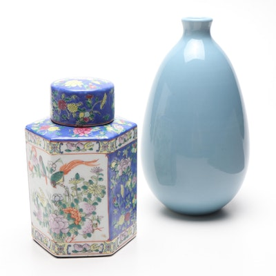 Chinese Porcelain Tea Caddy with Bud Vase, Mid 20th Century