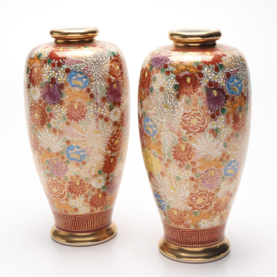 Japanese Satsuma Vases with Gilt Accents, Early to Mid 20th Century