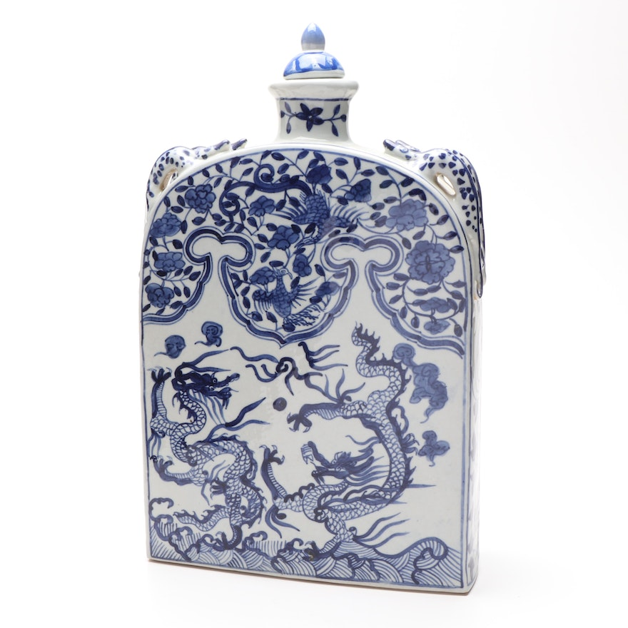 Chinese Porcelain Dragon Motif Bottle, Mid to Late 20th Century