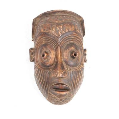 Decorative Kuba Style Wooden Mask