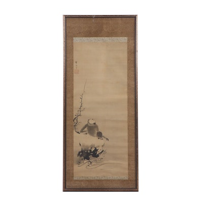 Chinese Watercolor and Gouache Framed Scroll, Qing Dynasty