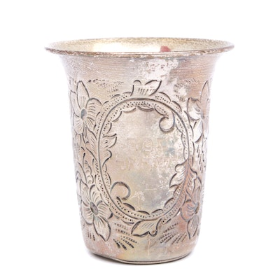 Sterling Silver Repousse Cup