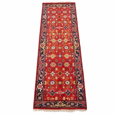 Hand-Knotted Indo-Persian Heriz Runner
