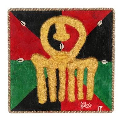 Emory Biko Papier-mâché Sculpture of Adinkra Symbol