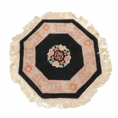 Tufted and Sculpted Junco Chinese Rug