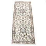 2'7 x 6'9 Hand-Knotted Persian Nain Silk Blend Runner