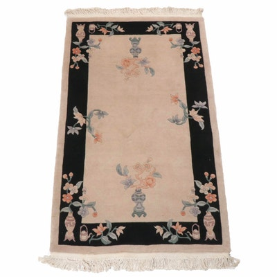 Hand-Knotted Chinese Peking Style Wool Vase Rug