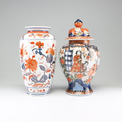 Japanese Imari Porcelain Vase and Ginger Jar, Late 20th Century