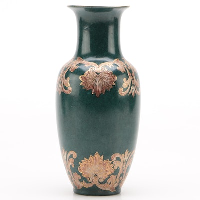 Chinese Porcelain Hand-Painted Embossed Vase