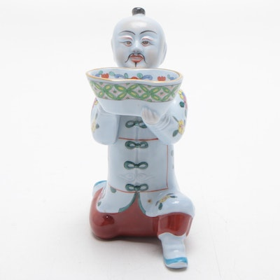 "Herend ""Chinese Kneeling"" Hand Painted Porcelain Figurine"