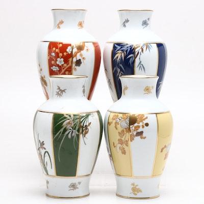 Okura Japanese Porcelain Floral Vases, Circa 1970s