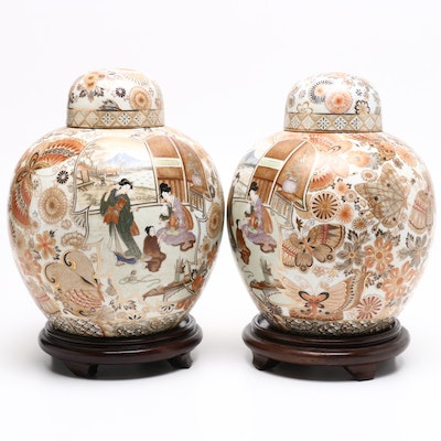 Japanese Style Satsuma Ceramic Lidded Vessels on Wooden Stands