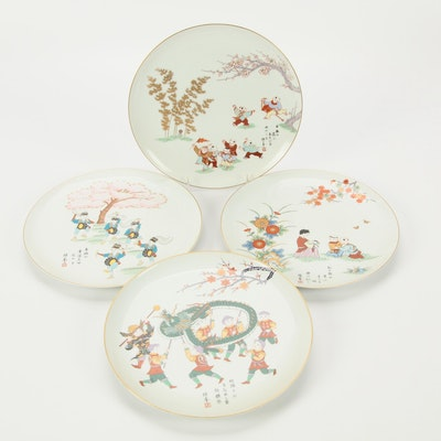 Fukagawa Porcelain Hand-Decorated Limited Edition Dinner Plates