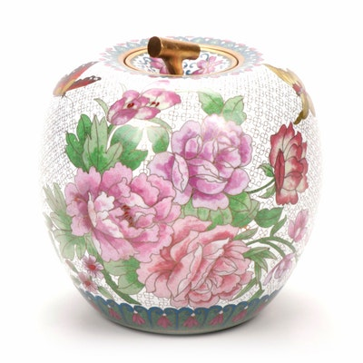 Chinese Cloisonné Apple-Form Ginger Jar