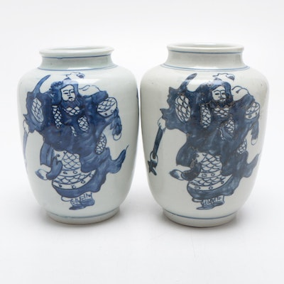 Pair Chinese Export Porcelain Blue and White Jars, Late 20th Century