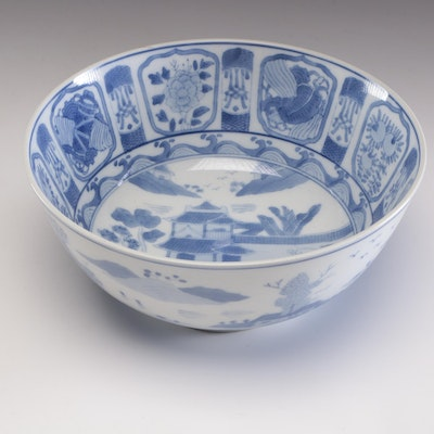 Chinese Style Landscape Motif Ceramic Serving Bowl, Mid to Late 20th Century