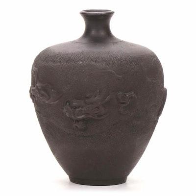 Japanese Tokoname Ware Vase with Dragon Motif